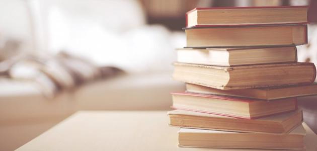 كتاب القراءات ٣