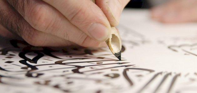 شرح قصيدة البركة الحسناء للبحتري