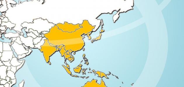 قارة آسيا: التاريخ، الجغرافيا، الدول، الاقتصاد، الديانة، المناخ