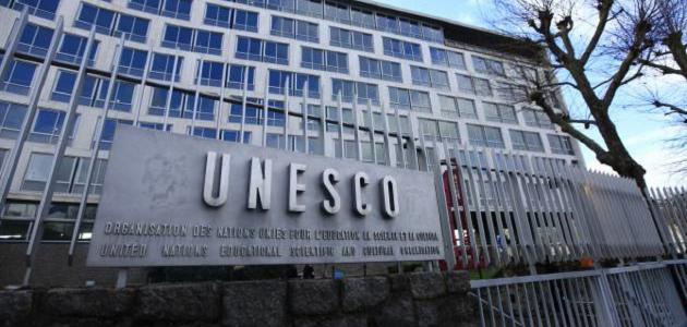 في أي دولة يقع مقر اليونسكو