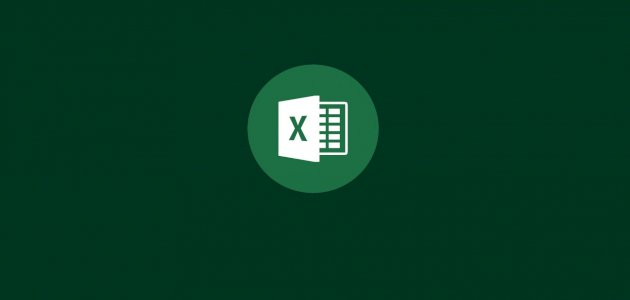دالة الـATAN2 في الإكسيل: تعريفها وكيفية استخدامها وأمثلة عملية