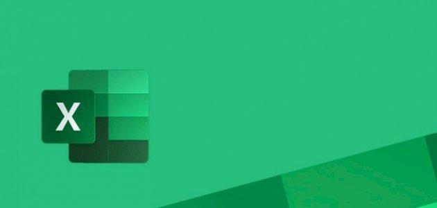 دالة الـACCRINT في الإكسيل: تعريفها وكيفية استخدامها وأمثلة عملية