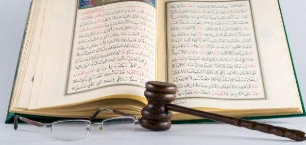 الحكمة من اختلاف ميراث الذكر عن الأنثى في الشريعة