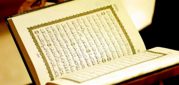 كيف فسر القرآن أعمال الشيطان ووسوسته