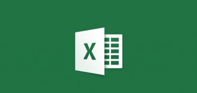 دالة الـXLOOKUP في الإكسيل: تعريفها وكيفية استخدامها وأمثلة عملية