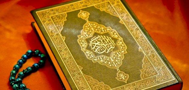 معنى آية: سلام قولًا من رب رحيم، بالشرح التفصيلي