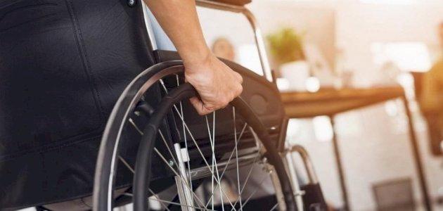 الأحكام الخاصة بتشغيل ذوي الإعاقة