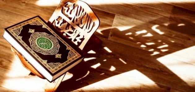 معنى آية ومن يعظم شعائر الله بالشرح التفصيلي سطور