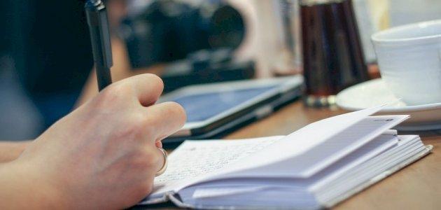 شهادة CAMS: محتواها، أهميتها للوظيفة، متى يجب أخذها؟ وهل هي مكلفة؟