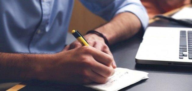 شهادة CSAA: محتواها، أهميتها للوظيفة، متى يجب أخذها؟ وهل هي مكلفة؟