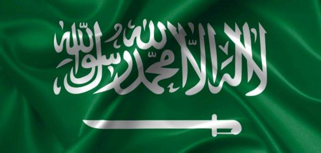 علم السعودية: ألوانه ومعانيها، وسبب اختيار هذا الشكل له