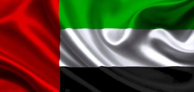 علم الإمارات: ألوانه ومعانيها، وسبب اختيار هذا الشكل له