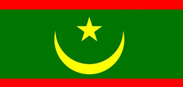 علم موريتانيا ألوانه ومعانيها وسبب اختيار هذا الشكل له سطور