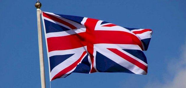 علم بريطانيا: ألوانه ومعانيها، وسبب اختيار هذا الشكل له - سطور