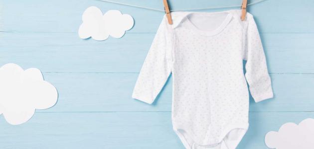 الأقمشة المناسبة لملابس الأطفال، وحالاتهم الصحية المختلفة
