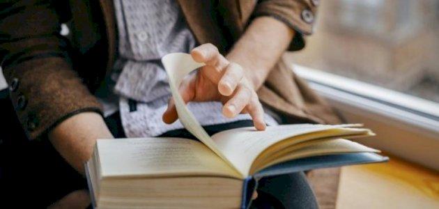 دورة التدقيق اللغوي والكتابة الوظيفية: محتواها، مخرجاتها وأهميتها