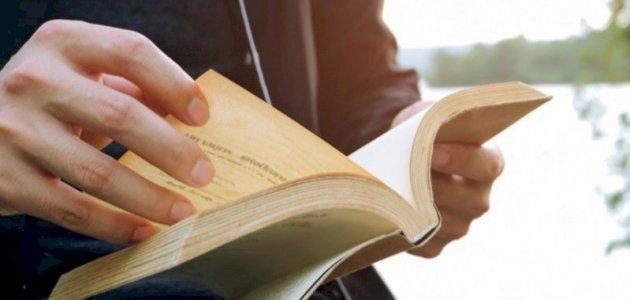 النقد الأدبي بين المفاضلة والموازنة
