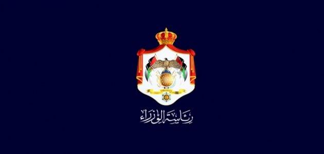 صلاحيات رئيس الوزراء أثناء تطبيق قانون الدفاع الأردني