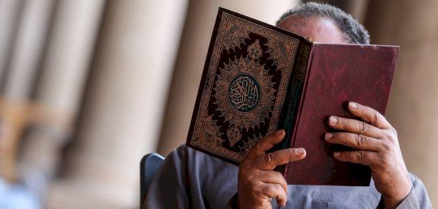 معنى حديث: إذا أراد الله بعبده الخير عجل له العقوبة في الدنيا