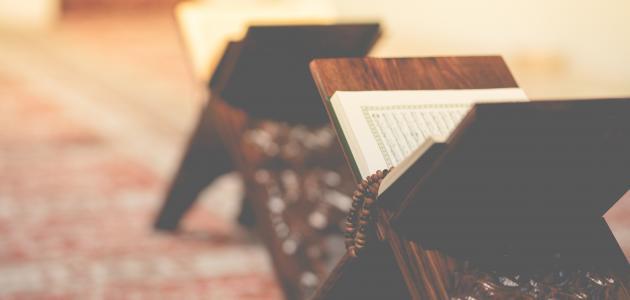 أدلة الإيمان باليوم الآخر: الأدلة العقلية والنقلية
