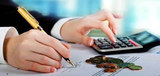 أنواع الأخطاء المحاسبية وإرشادات هامة لتفاديها وحلها