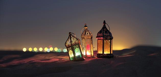ما هو حكم الجماع في نهار رمضان