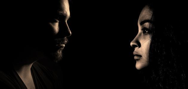 مصادر الاختلاف بين الجنسين: الفسيولوجي والمجتمعي