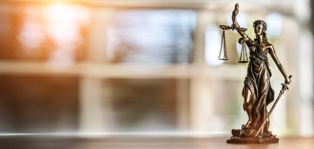 المحاكم المختصة في الجرائم المرتكبة أثناء قانون الدفاع الأردني