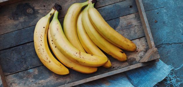 فوائد الموز في السحور