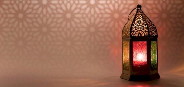 أحاديث عن رمضان وفضله وأهميته