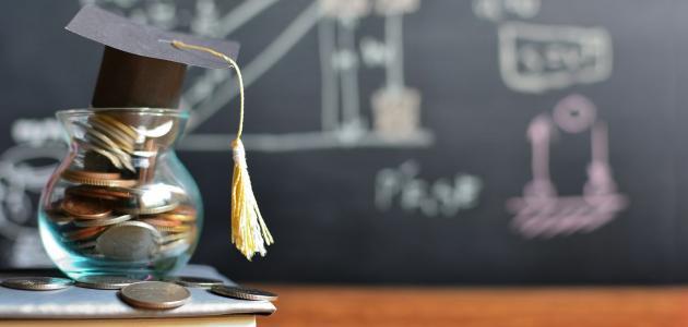 الجامعات الموصى بها العلوم المحاسبية