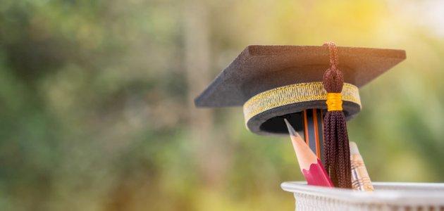 الجامعات الموصى بها لدراسة الاقتصاد