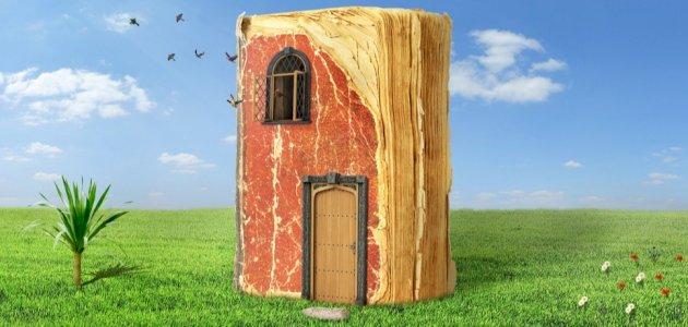 تحولات الرواية التاريخية في الأدب العربي