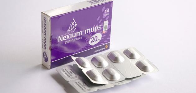 نيكسيوم (Nexium): هل هو آمن على الأطفال؟
