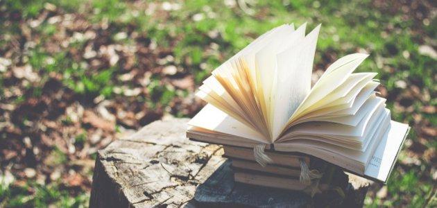 نبذة عن كتب جمانة حداد