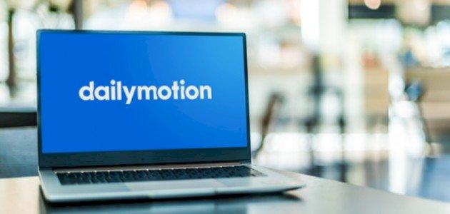 مزايا في الـDailyMotion يجب ألّا تفوتك