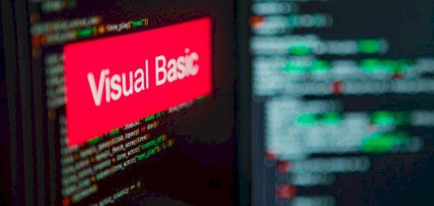 لغة فيجوال بيسك (Visual Basic): مميزاتها، عيوبها وأهم إصداراتها