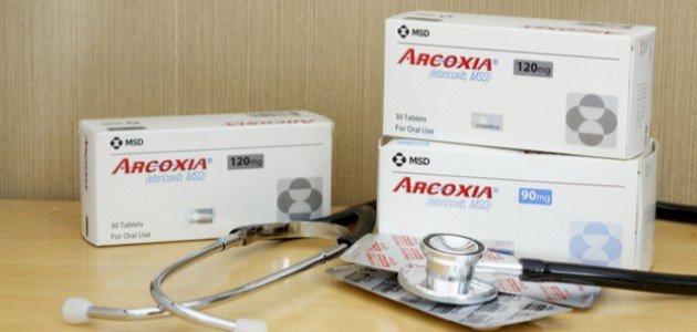 أركوكسيا (Arcoxia): متى يجب التوقف عن تناوله؟
