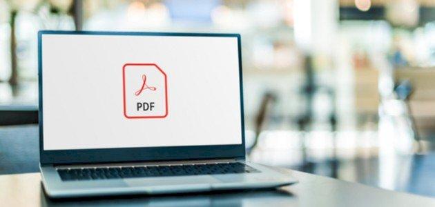 خطوات رفع ملف PDF على الإنترنت