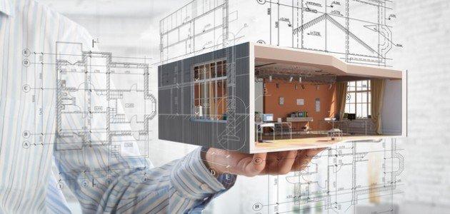 ما هو التصميم المعماري؟ وما أهميته؟