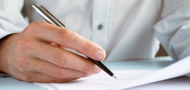 كيفية كتابة إنذار غياب طالب عن المدرسة