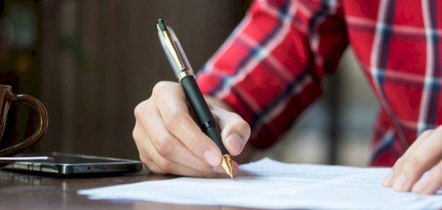 كيف تكتب رسالة شكر وتقدير رسمية لمديرك في العمل؟