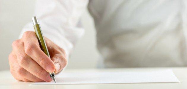 كيفية كتابة إنذار نهائي بالفصل بسبب الغياب